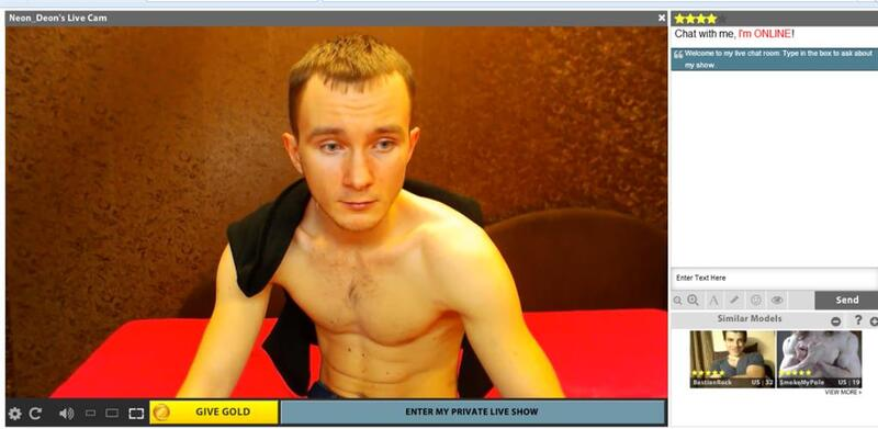 A European webcam model on live gay chat rooms